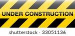modern under construction sign | Shutterstock .eps vector #33051136