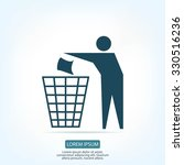 recycling sign icon | Shutterstock .eps vector #330516236