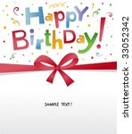 inscription happy birthday near ... | Shutterstock .eps vector #33052342