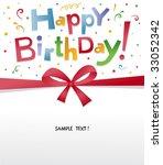 inscription happy birthday near ... | Shutterstock .eps vector #33052342