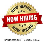now hiring 3d gold badge with... | Shutterstock .eps vector #330534512