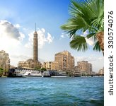 Tv Tower Near Nile In Cairo At...