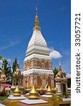 pagoda in northeast of thailand | Shutterstock . vector #33057721