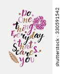 motivational quote poster | Shutterstock .eps vector #330591542