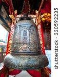 wong tai sin  hong kong   oct... | Shutterstock . vector #330592235
