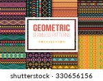 Seamless vector tribal texture set. Tribal seamless texture. Vintage ethnic seamless backdrop. Boho stripes. Striped vintage boho fashion style pattern background with tribal shape elements. | Shutterstock vector #330656156