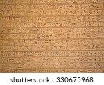 egyptian hieroglyphs on the wall | Shutterstock . vector #330675968