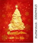 merry christmas and happy new... | Shutterstock .eps vector #330694415