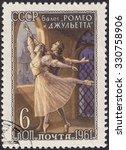 ussr   circa 1961  a stamp... | Shutterstock . vector #330758906