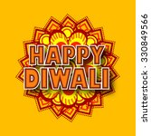happy diwali | Shutterstock .eps vector #330849566