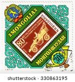 mongolia   circa 1973  a stamp... | Shutterstock . vector #330863195