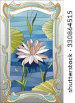 Stained Glass Window With Lotus