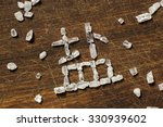Small photo of Chinese logogram salt