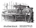 Press  Vintage Engraved...