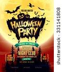 halloween party. vector... | Shutterstock .eps vector #331141808