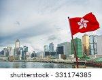 Hong Kong Flag With Urban...
