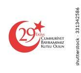 29 october cumhuriyet bayrami ... | Shutterstock .eps vector #331342586