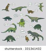 dinosaur speech bubble set | Shutterstock .eps vector #331361432