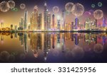 the beauty panorama of...   Shutterstock . vector #331425956