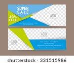 super sale website header or... | Shutterstock .eps vector #331515986