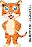 cute tiger cartoon standing  | Shutterstock .eps vector #331525598