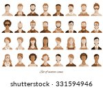 set of avatar icons. | Shutterstock .eps vector #331594946
