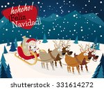 spanish christmas greetings... | Shutterstock .eps vector #331614272