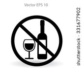 no alcohol vector icon | Shutterstock .eps vector #331677902