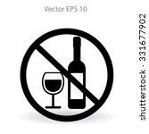 no alcohol vector icon | Shutterstock .eps vector #331677902