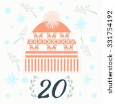 advent calendar. vector... | Shutterstock .eps vector #331754192