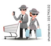 mystery shopper man with... | Shutterstock .eps vector #331793132