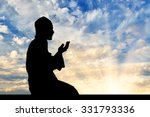 concept of islam is the...   Shutterstock . vector #331793336