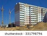 under construction building. | Shutterstock . vector #331798796
