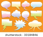collection of comic book text... | Shutterstock .eps vector #33184846
