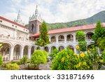 la basilica de nuestra senora... | Shutterstock . vector #331871696