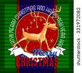 design christmas card | Shutterstock .eps vector #331972082