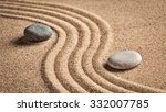 Stock photo japanese zen stone garden relaxation meditation simplicity and balance concept panorama of 332007785