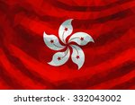 low poly flag of hong kong | Shutterstock .eps vector #332043002