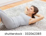 fit young woman exercising at... | Shutterstock . vector #332062385