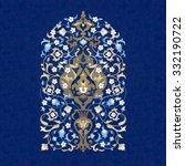 vector vintage pattern in... | Shutterstock .eps vector #332190722