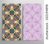 vertical seamless floral... | Shutterstock .eps vector #332194898