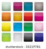 insert icon. vector | Shutterstock .eps vector #33219781