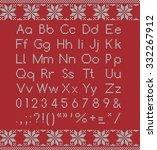 Vector Knitting Latin Letters ...