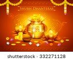 illustration of golden lotus... | Shutterstock .eps vector #332271128