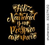 vector spanish golden christmas ... | Shutterstock .eps vector #332379152
