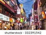 seoul  south korea   september...   Shutterstock . vector #332391542