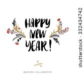happy new year. christmas... | Shutterstock .eps vector #332434742