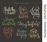 christmas vector lettering... | Shutterstock .eps vector #332529206
