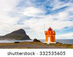 Yellow With Orange Lighthouse...