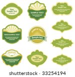 set of design elements | Shutterstock .eps vector #33254194